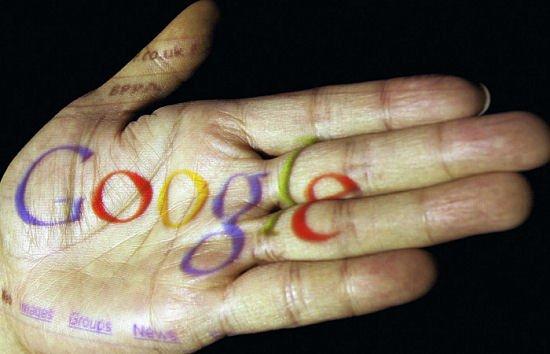 приятелство с гугъл